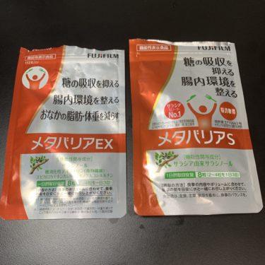 【レビュー】メタバリアS 〜VS〜メタバリアEX 【比較】