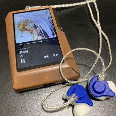 【購入不可避】Luminox Audio Reflection/FitEar 2.5mm 3.5mm バランス【比較レビュー】