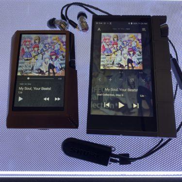 【真実】AK380 KANN CUBE Bluetooth aptX HD (SHURE SE846 BT2)接続による音質の違い