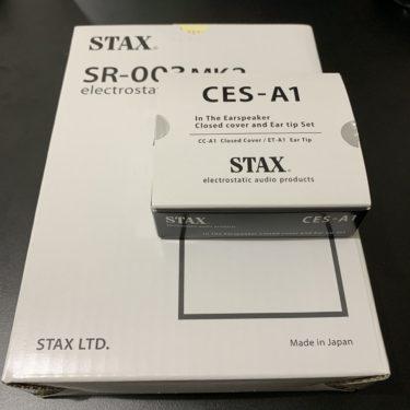 SR-003 MKII CES-A1 レビュー