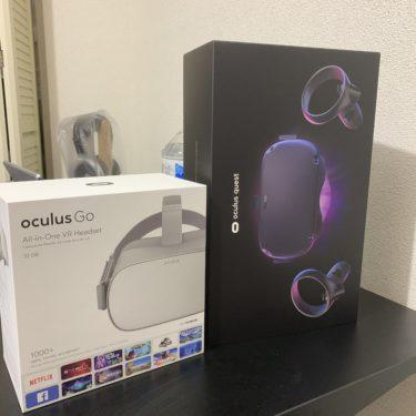 oculus quest 開封 レビュー