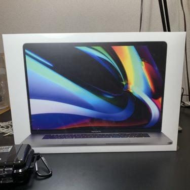 【レビュー】MacBook Pro Windowsから乗り換えてみて。#MBP #おすすめ