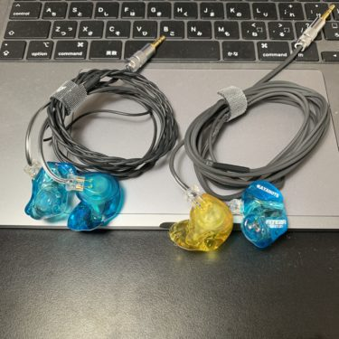 FitEar cable 013 vs 005