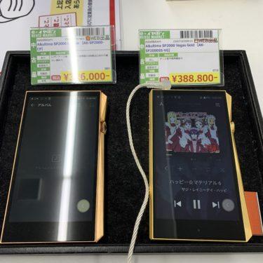 【試聴レビュー】SP2000 Vegas Gold vs Copper