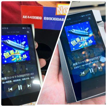【試聴レビュー】SR25 and SE200