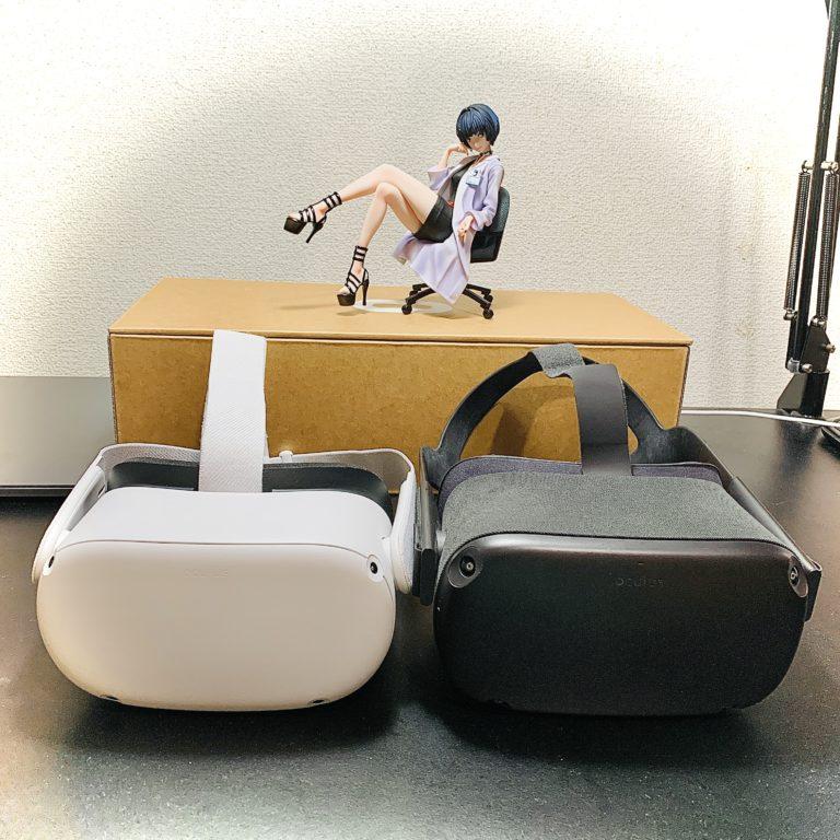 〜VRの世界〜