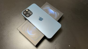 iPhone 12 Proのカメラレンズ保護ガラス(ブラック)でイメージ一新