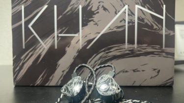 【購入レビュー】Noble Audio KHAN 〜これイヤホンの音なんですか?〜