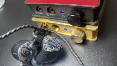 【ポタアンレビュー】ORB JADE next Brass Millingを通常版なんかと比較してみたりした。