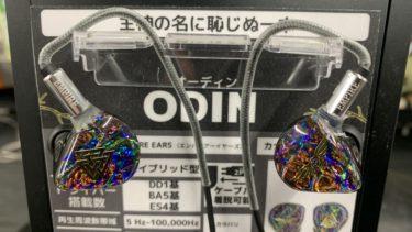 【試聴レビュー】EMPIRE EARS ODIN
